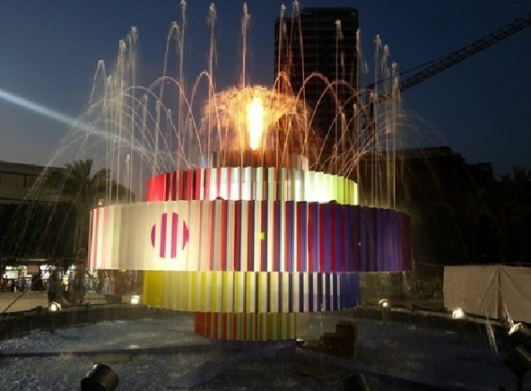 Yaacov Agam, Dizengoff Fire and Water Fountain. Park West Gallery
